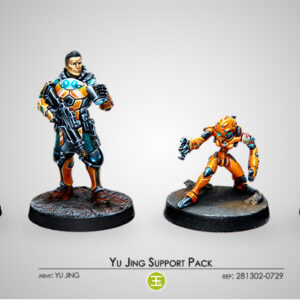 yu jing support pack 2017